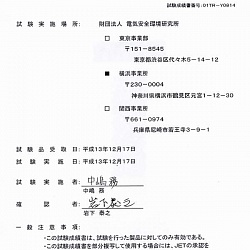 Japanese HYLA certificate 13.12.18 page 2